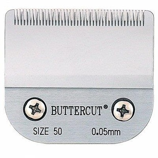Geib Butter Cut Premium Quality No 50 Blade