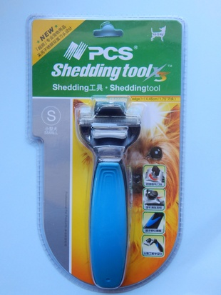 PCS Shedding Tool Small
